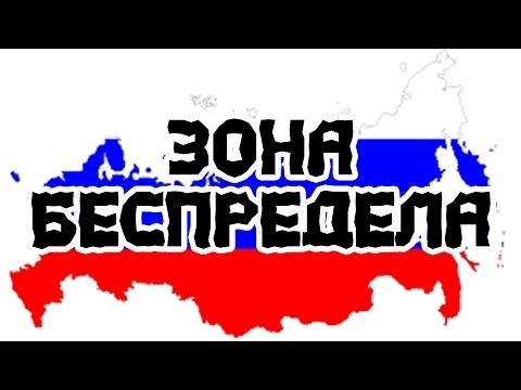 Захват бизнеса в России.Путин и его шакалы. Как спасти свои деньги