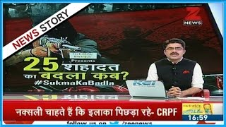 Taal Thok Ke | Till when government will keep on surrendering in front of Naxalites?