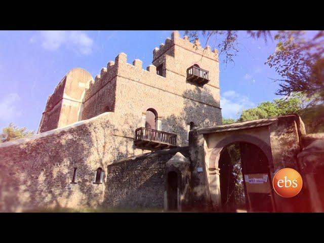"""Discover Ethiopia Season 2 EP 7: """"Ras Genb"""""""
