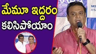 Naresh about Controversy with Sivaji Raja @ MAA Press Meet | ZUP TV