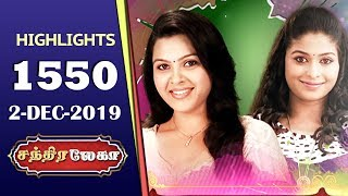 CHANDRALEKHA Serial Highlights | Episode 1550 | 2nd Dec 2019