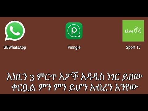 3 DIFFERENT best app pinngle app live tv app and gbwhatsapp What's new with the new update