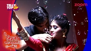 Naira & Kartik To Do A Cute Romantic Dance In 'Yeh Rishta Kya Kehlata Hai'   #TellyTopUp