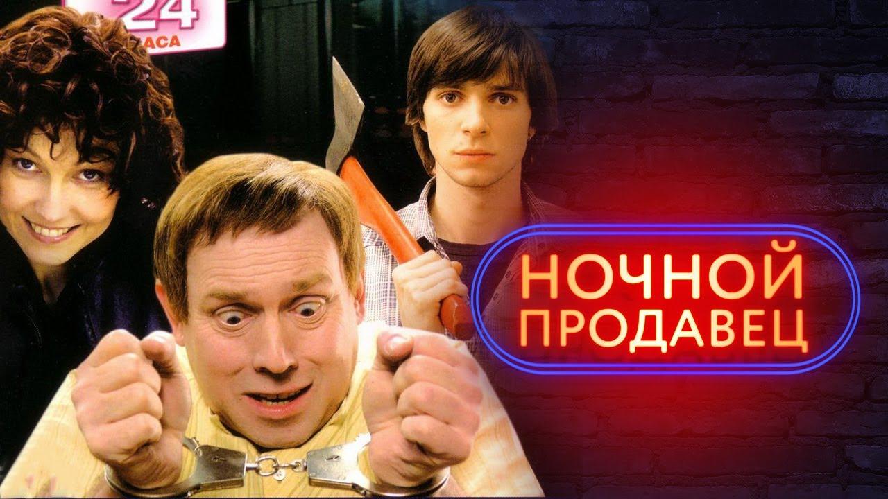 Лучшие фильмы 2018 про маньяков