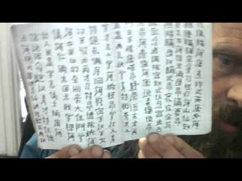 Wo Bu Run Xiao Yuen Binn Wo Dai Ru Neh Chun Zhung Zhai Hai video