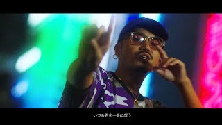 心之助 - 507 (Official Music Video)