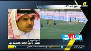 الهويدي رئيس نادي الباطن بعد تأهلهم لدور الثمانية