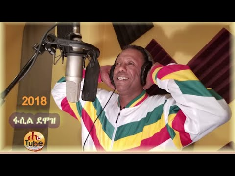 Play Fasil Demoz - Dr Abiy Ahmed / ሰላም ነዉ ድግሱ / Ethiopian Music (Official Video) in Mp3, Mp4 and 3GP