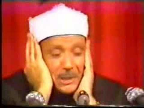 Tilawat-e-quran - Qari Abd Al Basit Abd As Samad - Surah Nasr video