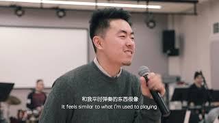 Berklee China-US Pop Music Showcase 2018 feat. Tia Ray