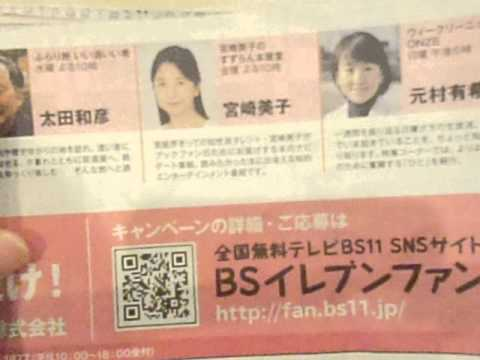 GEDC1979 2015.03.13 nikkei news paper