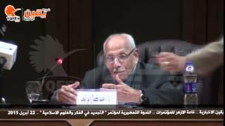 يقين | دكتور احمد كمال ابو المجد :