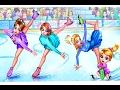 Ice Scating Ballerina/ Балерина-фигуристка.Стань Звездой Фигурного Катания.Игра как Мультик
