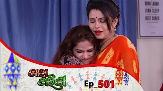 Tara Tarini | Full Ep 501 | 15th June 2019 | Odia Serial – TarangTv