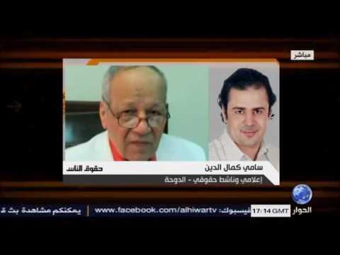 تساؤلات بشأن اختفاء اللواء عادل سليمان وتنديد بحبس الصحفي رامي جان