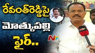 Motkupalli Narasimhulu Sensational Comments on Revanth Reddy || Face to Face
