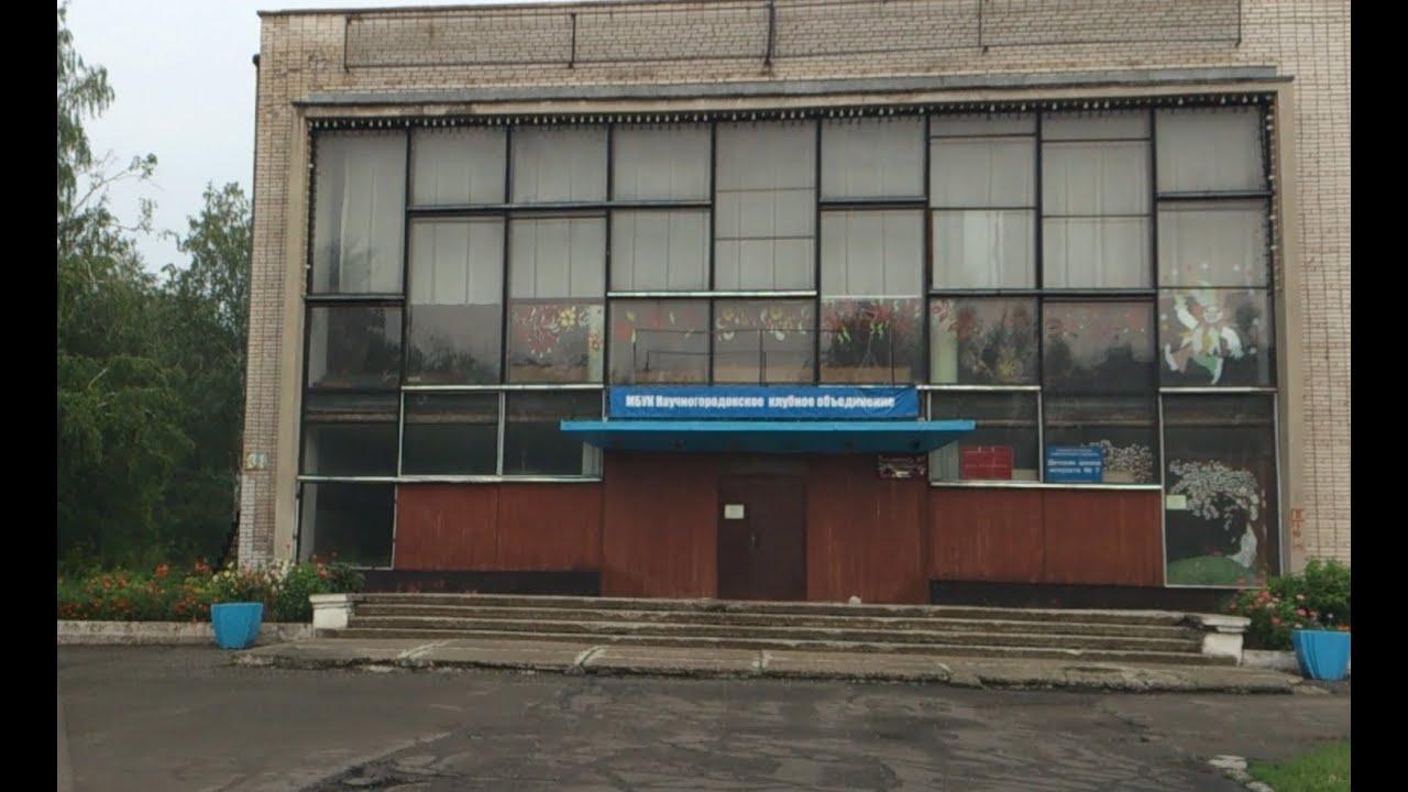 Медицинский центр на ул бабушкина 2