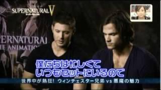 SUPERNATURAL VIII シーズン8 第18話