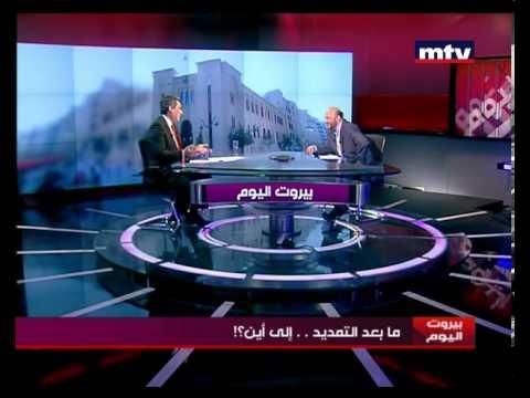 Beirut Al Yawm - Melhem Riachi 19/06/2013