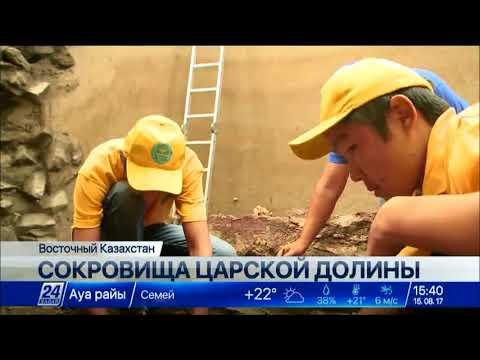 Археологи изучают новые находки в Восточном Казахстане