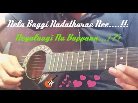 Nela Baggi | Baduga Latest Song | Cover-Guitar version..
