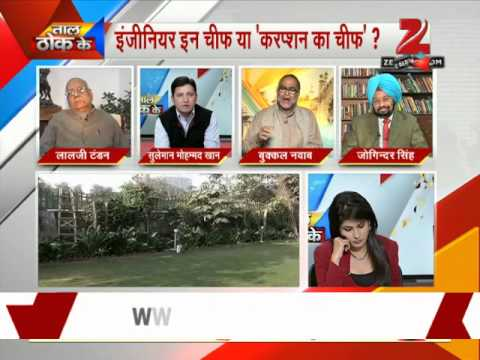 Noida engineer Yadav Singh's tale of corruption