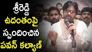 Pawan Kalyan Responds On Actress Sri Reddy Controversy