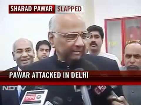 Sharad Pawar Got Slapped in New Delhi