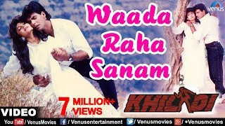 Waada Raha Sanam Full Video Song  Khiladi  Akshay