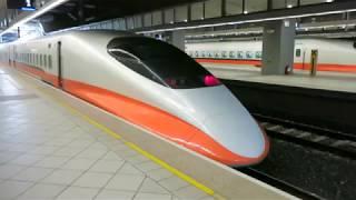 搭乘高鐵隨手拍 MVI 9068