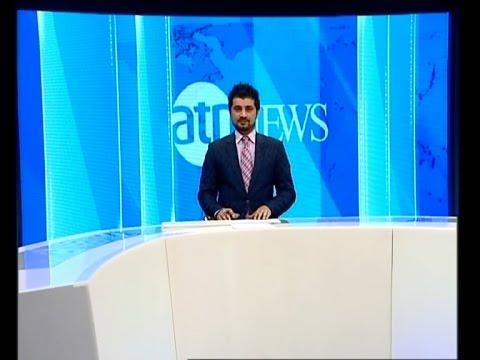 Ariana News 10 Mar 6 PM Pashto