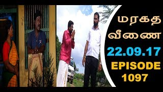 Maragadha Veenai Sun TV Episode 1097 22/09/2017