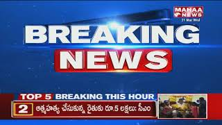 BJP MLA Vishnu Kumar Raju Fires on TDP Party in AP Assembly Meeting |  Mahaa News