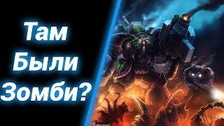 Лучшая Кнопка Прокачки [Nexus Wars - Center Bridge (Updated)] ● StarCraft 2