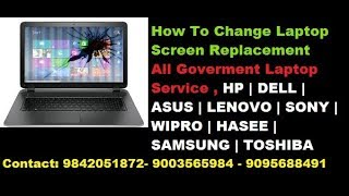How to replace laptop screen HP Pavilion  / Laptop screen replacement Tamil