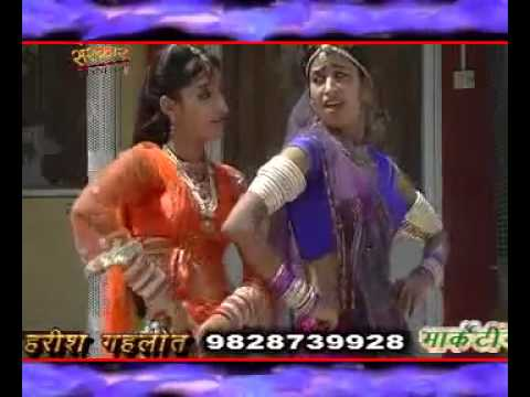 New Marwadi Song 2014 By Rawal Sa Shergarh video