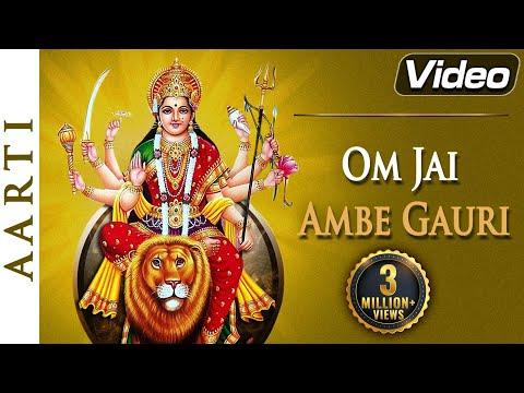 Om Jai Ambe Gauri - Aarti   Lyrics in Hindi and English   Bhakti Songs
