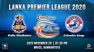 Match 4 - Galle Gladiators vs Colombo Kings | LPL 2020