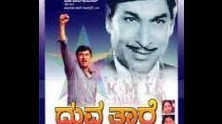 Dhruva Thare – ಧ್ರುವತಾರೆ 1985 | Feat.Dr Rajkumar, Geetha | Full Kannada Movie