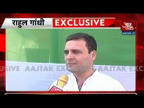 BJP Will Lose In Bihar: Rahul Gandhi
