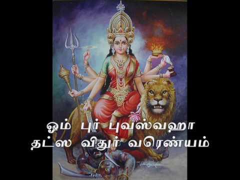 tamil gayatri mantra song