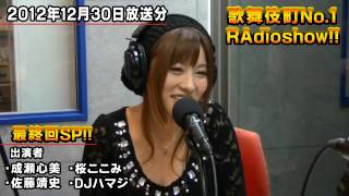 桜ここみ動画[6]