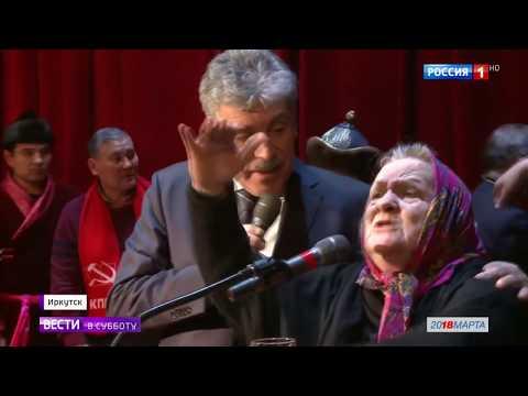 Баба Валя встретилась с Грудининым! Как фейкоСМИ Россия1 информацией манипулирует.