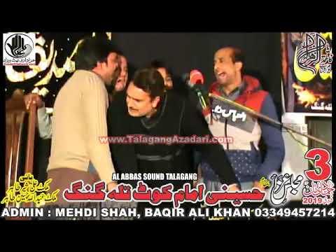 Zakir Sajjad Shumari | Majlis 3 Jamad Sani 2019 Talagang |