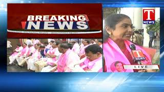Live Report | TRS Candidates Awareness Meeting Today | TRS Bhavan  Telugu