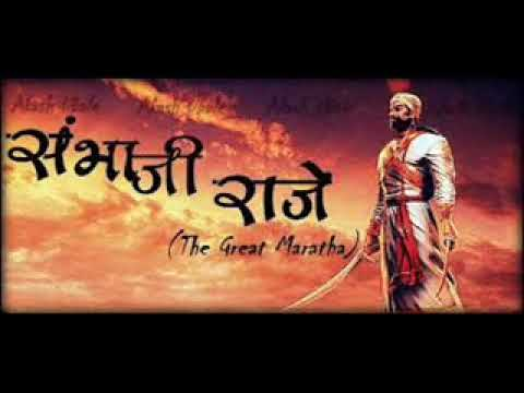 Real Story of Sambhaji Raje (The Great Maratha) Music Videos