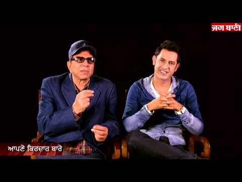 Watch Exclusive interview with Dharminder and Gippy Grewal -...