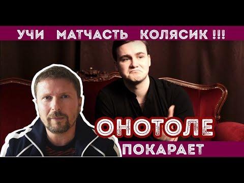 Шарий проехался по Соболеву. Учите матчасть про Навального прежде чем ходить на Кактус.