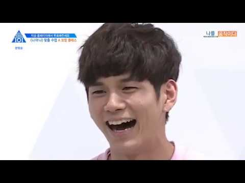 Produce 101 S2 - Ong's Singing Pick Me