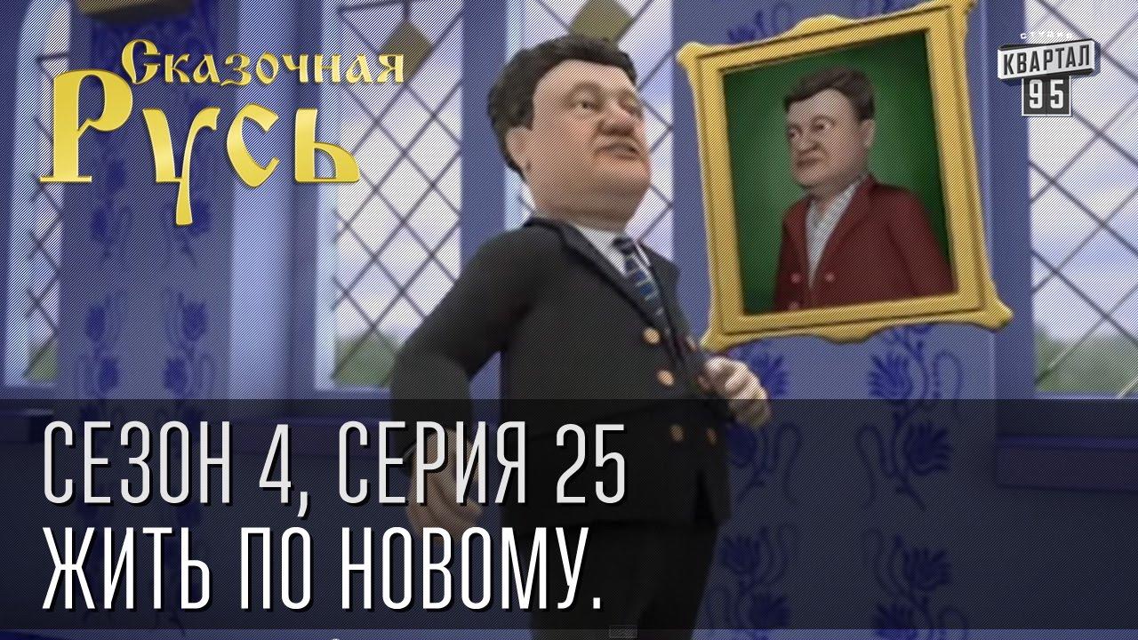 Григоришин снова в центре скандала на миллиарды гривен - Цензор.НЕТ 7630